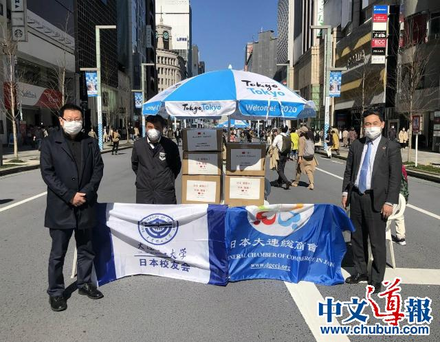 新冠疫情下和樱花争艳的中国大连人
