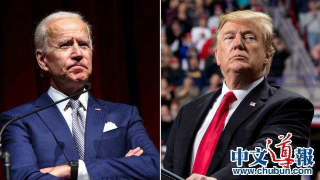 美国总统大选:两党争斗白热化