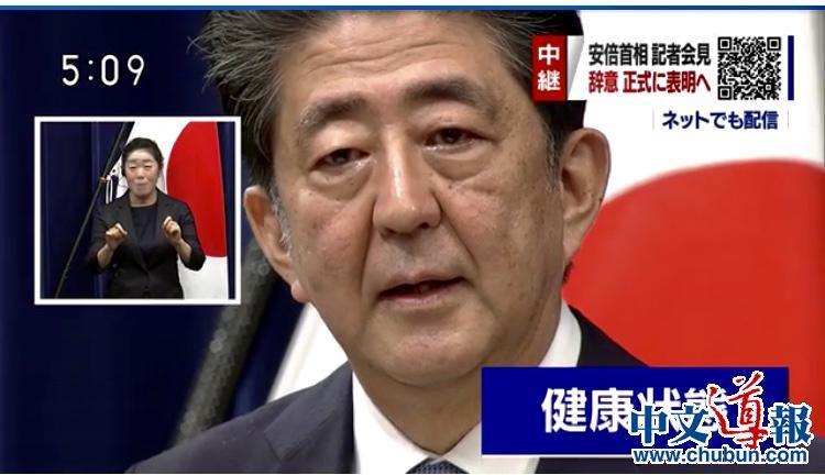 安倍闪电辞任:新首相花落哪家?