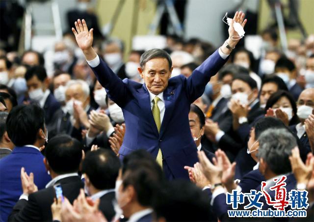 菅义伟高票当选自民党总裁