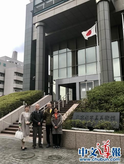 日本摄影家协会创立70周年纪念大展开幕
