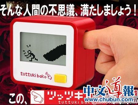 日本推出虚拟新产品 手指互动游戏