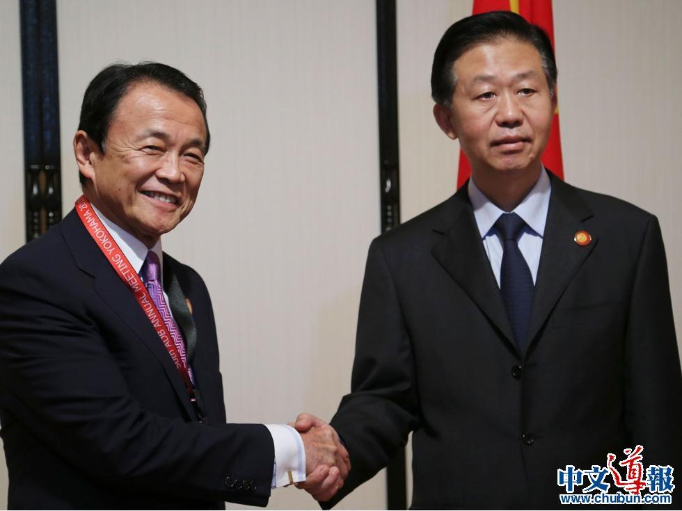 中日财长两年来首度握手促双边合作