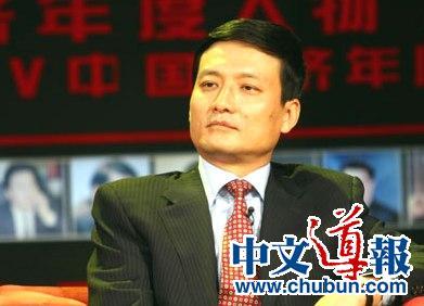 肖亚庆成国务院副秘书长