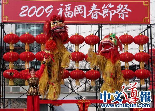 首届福冈春节庙会开幕 数万人参与