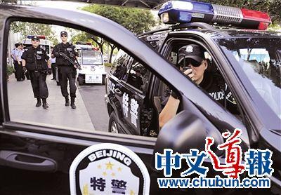 北京三道防线保国庆安全