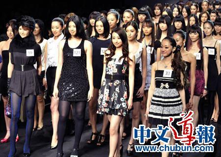 中国商家关注东京时装周