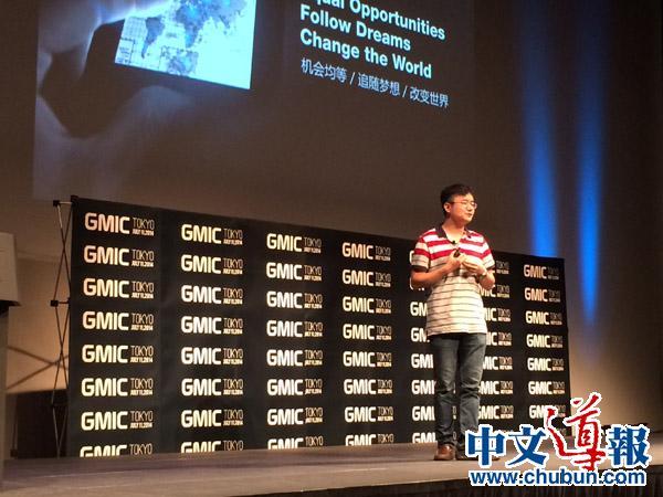 傅盛:移动互联网将由中国企业主导