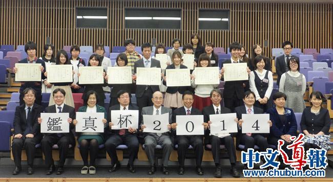 日本大学生:学汉语可以有无数个理由