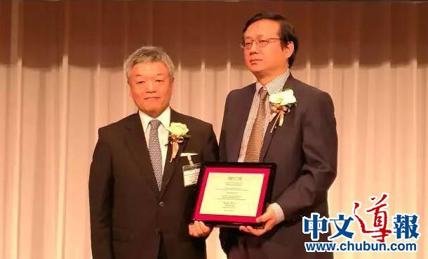 """江雷院士获得第21届""""日经亚洲大奖"""""""