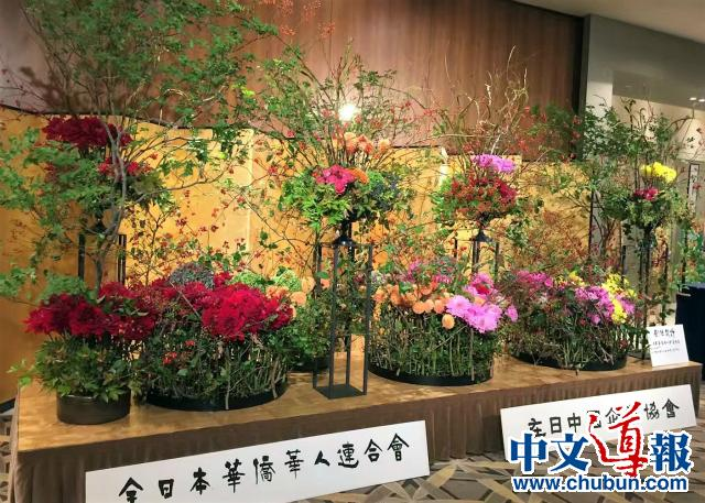 全华联千人盛会共祝国庆68周年(组图)