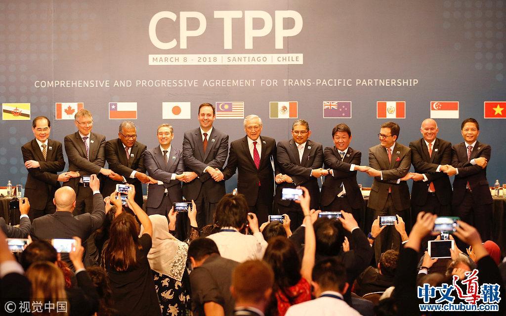 美国退出后 日本领衔11国签署CPTPP