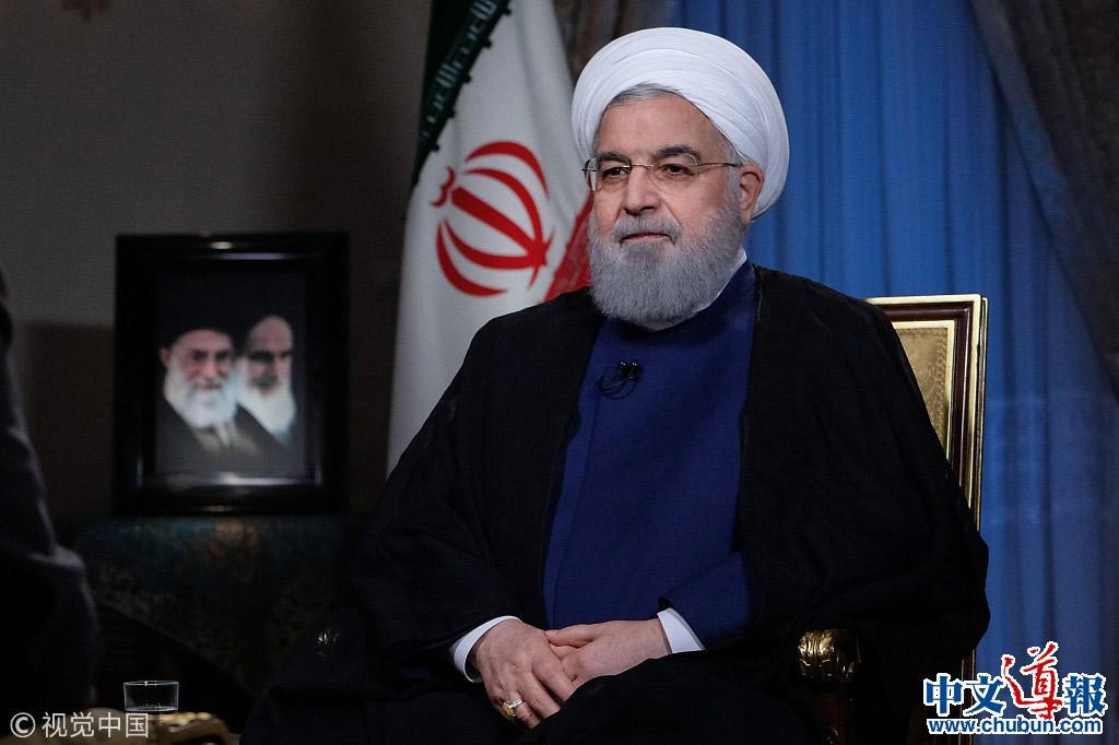 """美国重启对伊朗制裁,美伊进入""""对决时刻""""?"""