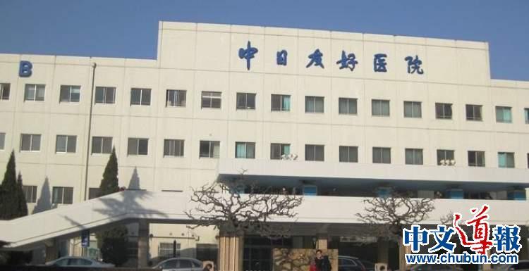 日本政府希望结束对华40年的政府开发援助