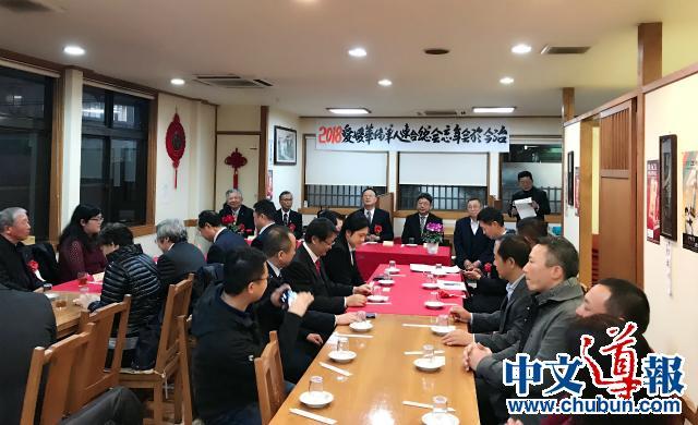 寒冬送暖,与民同乐:李天然总领事与爱媛县侨团共度忘年会