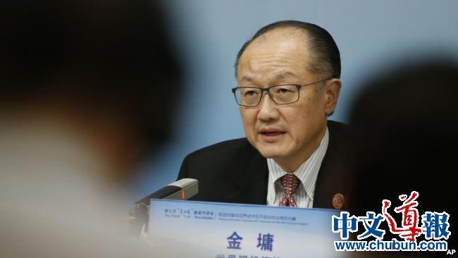 任期结束还有三年多 世界银行行长金墉突然辞职