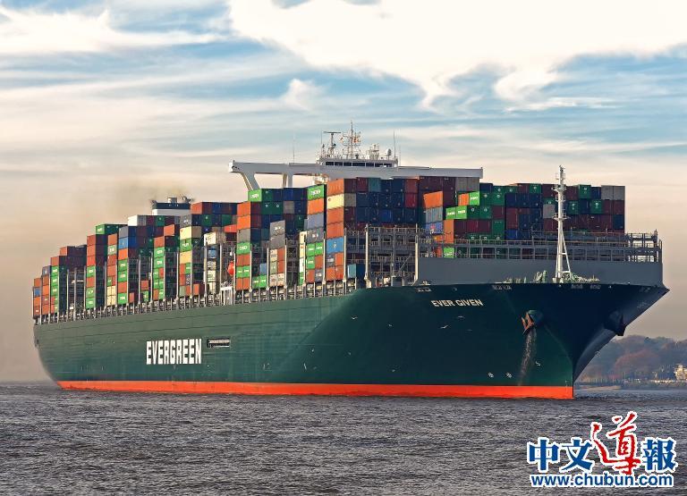 长荣货轮堵塞苏伊士运河,日本正荣汽船是船东
