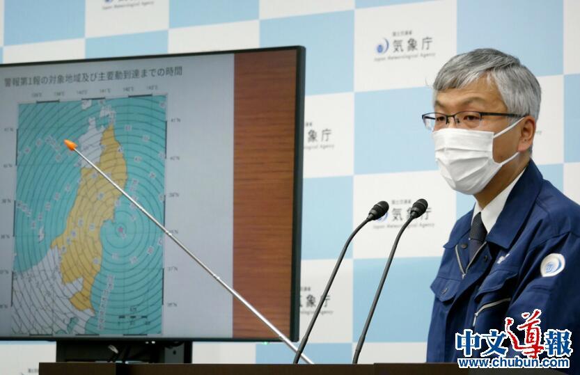 宫城县近海发生里氏6.8级地震:核电设施未有异常