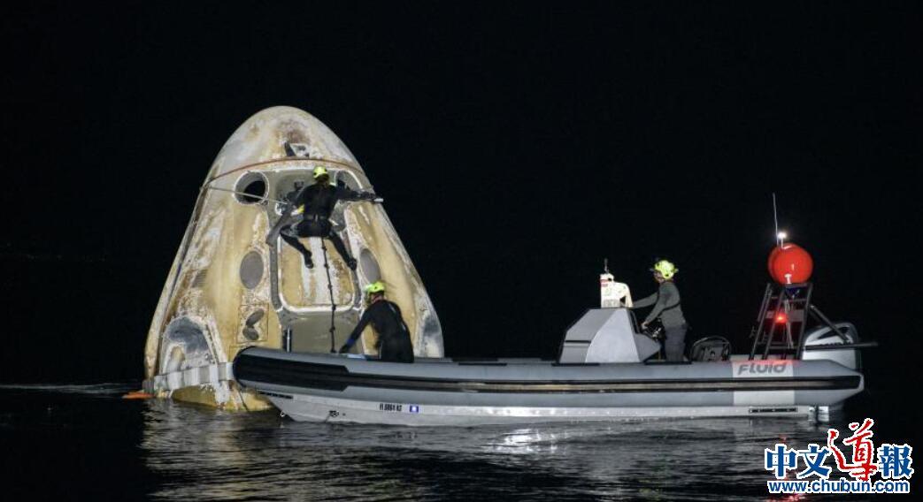 """""""龙""""飞船一号机成功返回地球,日本宇航员野口聪一刷新纪录"""