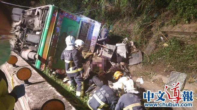 台湾突发游览车翻车事故 至少32人死亡