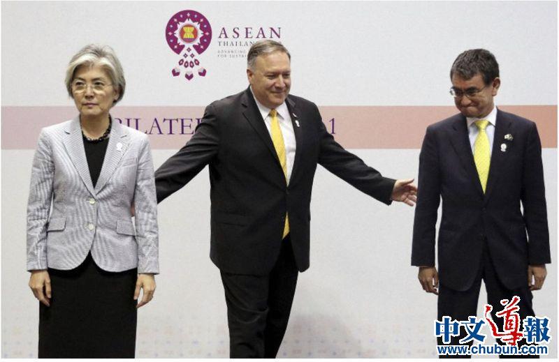 """日韩之间突然互相""""拉黑"""",这事还真挺严重的"""