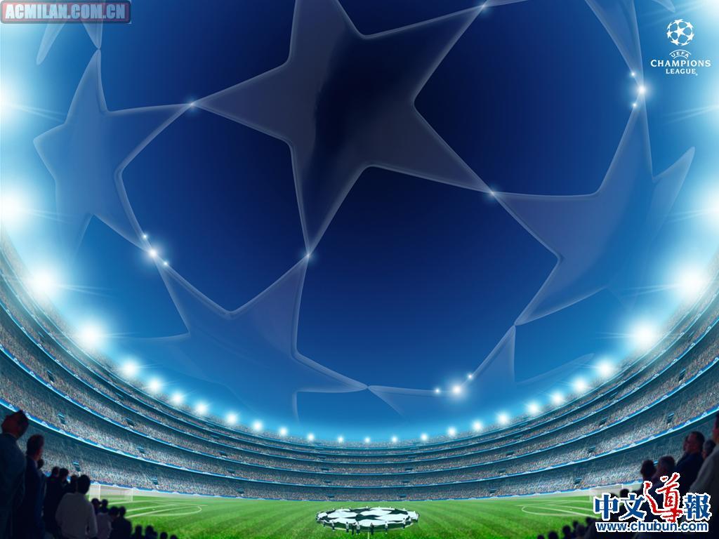 欧冠抽签:尤文巴萨红军上签