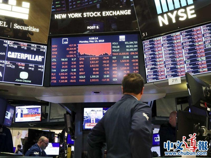 中国被列为汇率操纵国:人民币大跌美股血崩