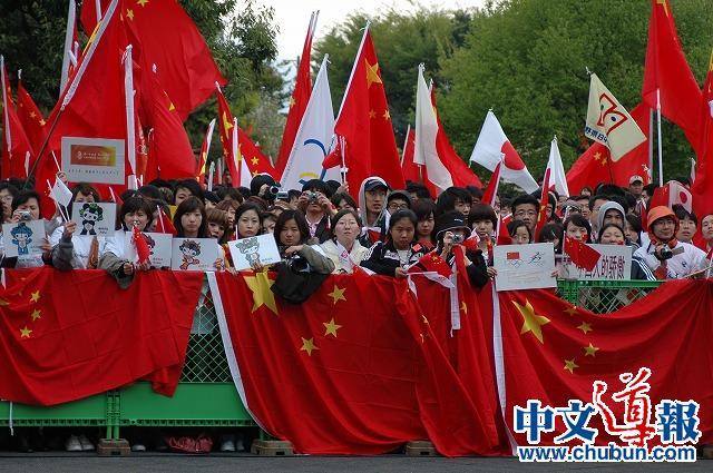 2008在日华人十大新闻
