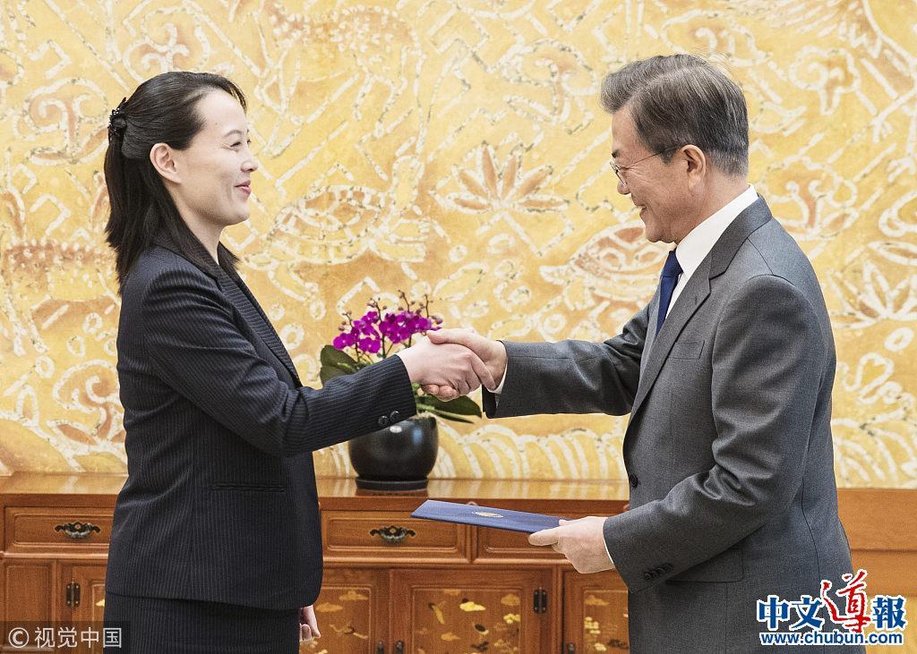"""朝鲜神秘妹妹:金与正是金正恩的""""伊万卡""""?"""