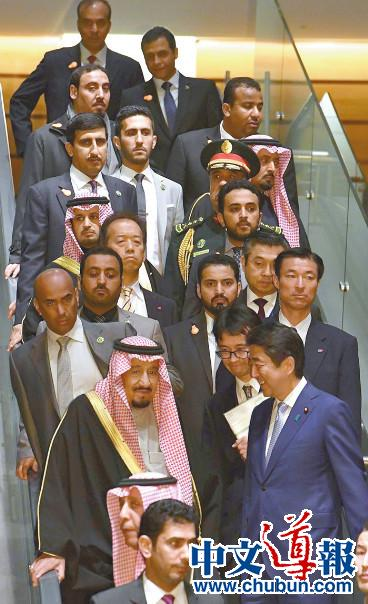 沙特国王访日场面震撼:千人同行 行李重506吨