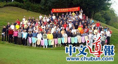 2010在日华人十大新闻