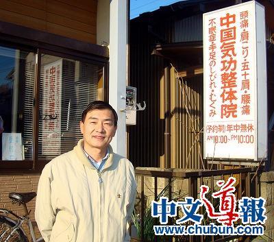 无国籍华人李文彪:一个人的生存战争