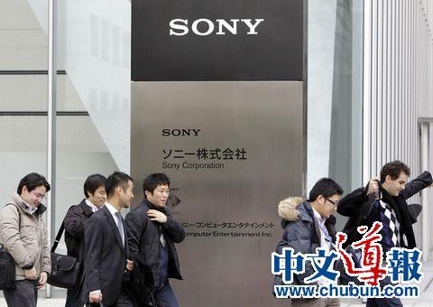 日本拟设新制度培育外国人管理人才