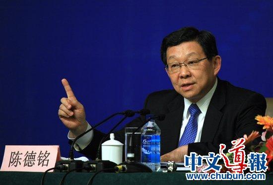 原商务部长陈德铭当选海协会新会长