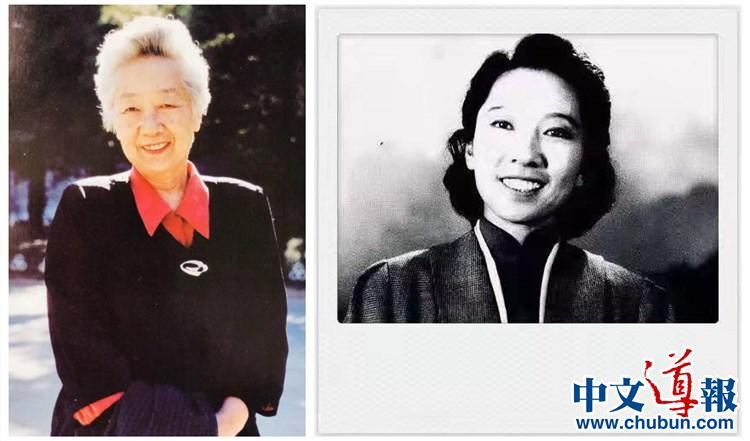 """著名表演艺术家、""""江姐""""于蓝逝世享年99岁"""