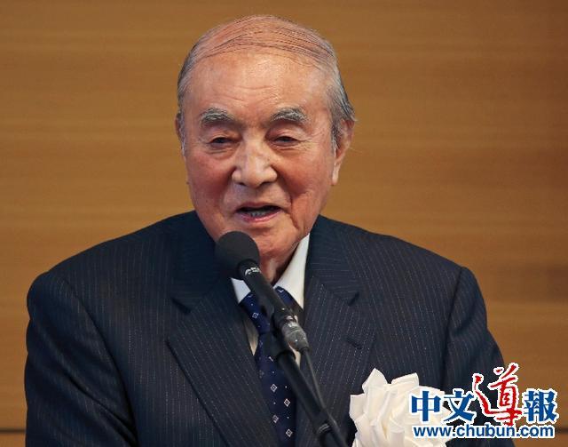 日本前首相中曾根康弘过百岁生日