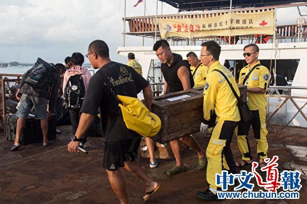 泰国批准普吉沉船事故赔偿预算 总计约1300万元