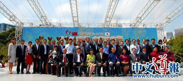 中文导报:2012在日华人十大新闻(全)