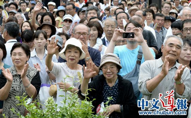 华人祈望参院选后中日化雪融冰(图)