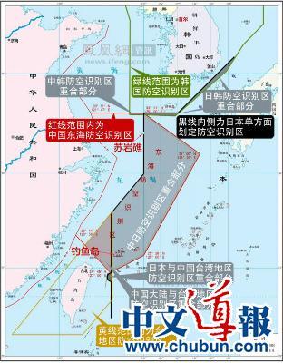 2013中日关系十大新闻(全文)