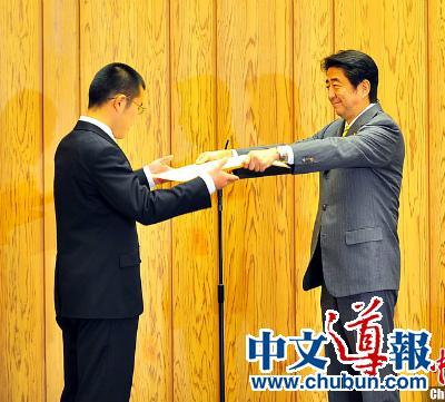 2013在日华人十大新闻(全文)