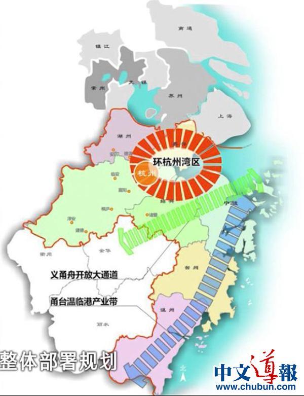 浙江发改委详解: 世界级浙江大湾区如何建成