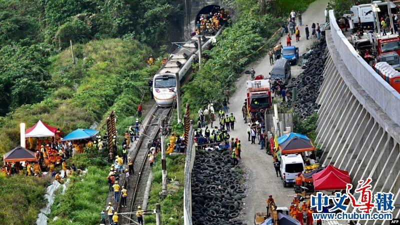 台湾岛内最严重列车出轨:事故现场如炼狱