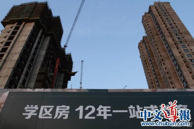 北京学区房的最后疯狂:房产中介干5天吃3年?