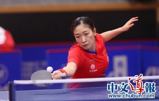 刘诗雯第5次夺世界杯冠军 历史第一人