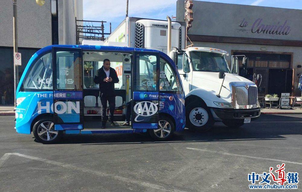 美国无人驾驶公交车首秀 不到两小时就出事故