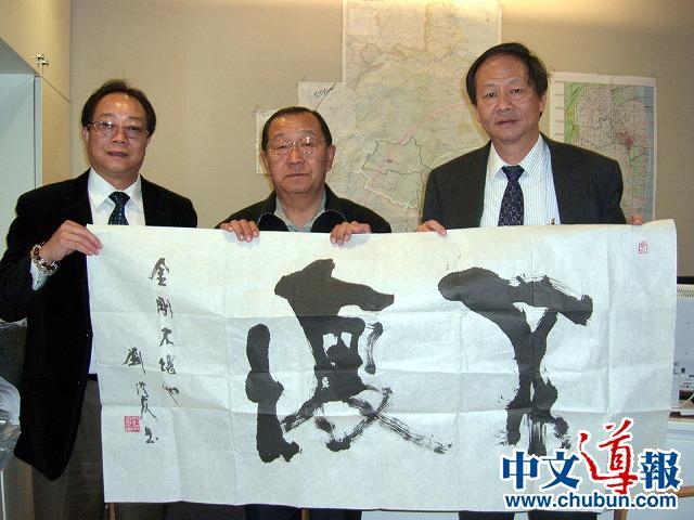 华人捐义款相信震后日本金刚不坏