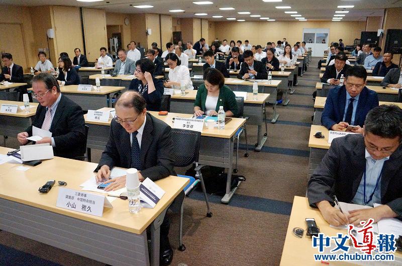 中国贸促会改革开放40周年纪念论坛在东京举行