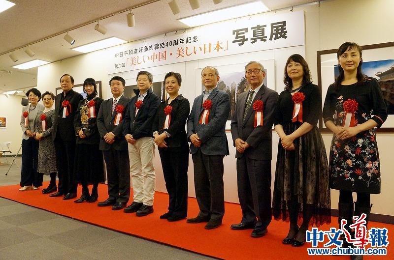 美丽中国 美丽日本:日中写真交流协会邀您看影展