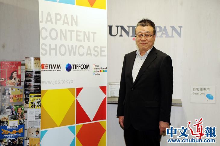 TIFFCOM事务局次长高木文郎:未来决胜于IP之间